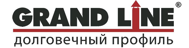 Грандлайн